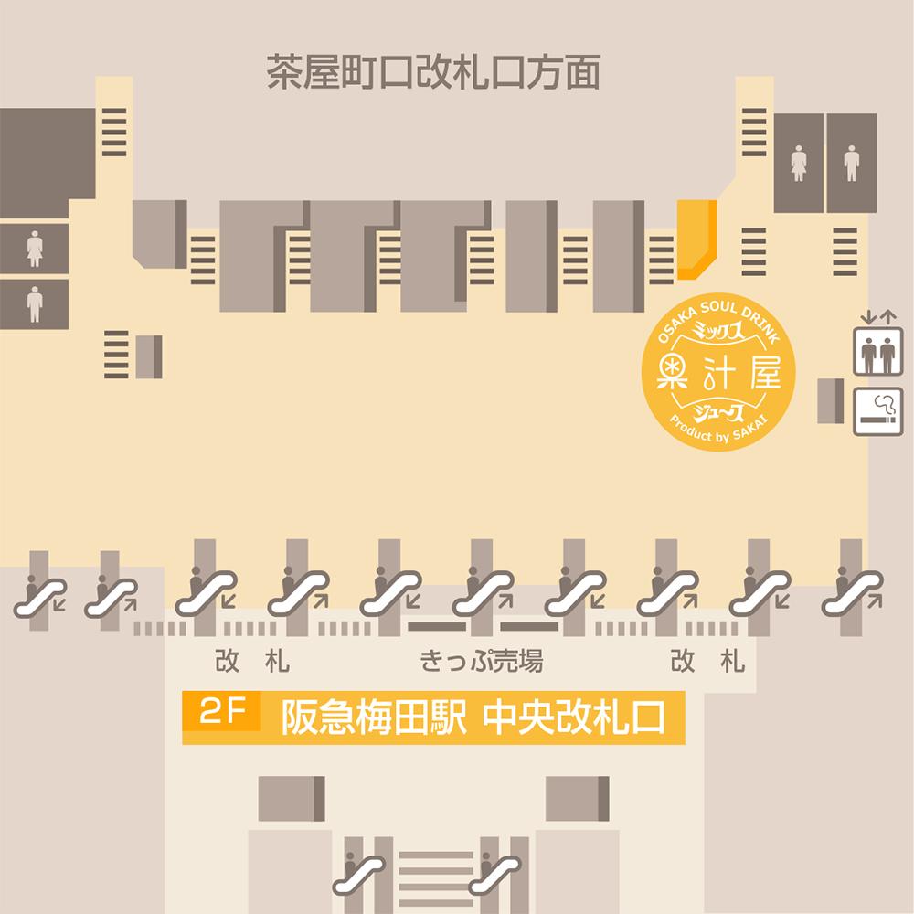 果汁屋店舗地図