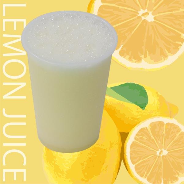 レモン生ジュース