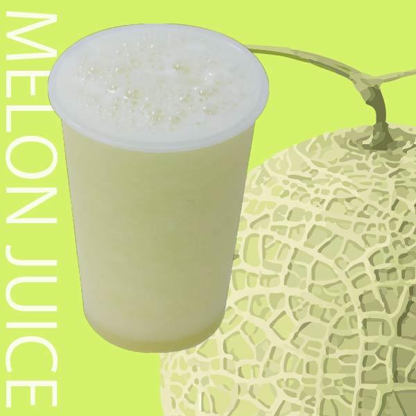 メロンジュース