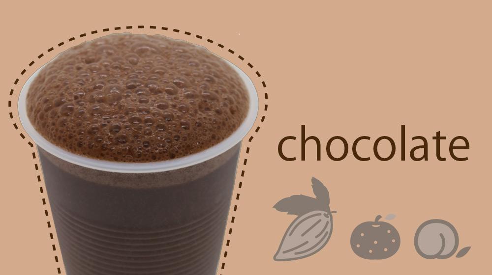 <季節限定:2021年度の販売は終了><br /> チョコレートミックスジュース